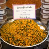 Nam Prik at Or Tor Kor Market