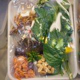 Ingredients for stuffed Betel leaves at Or Tor Kor Market