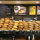Bread heaven at Wholefoods Kensington