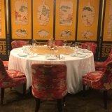China Tang at Landmark