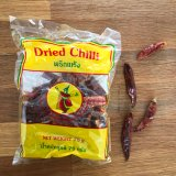 Long dried chillies