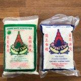 Thai Jasmine Rice / Thai Sticky Rice