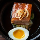 Pork belly at House of Ho