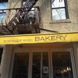 Dominique Ansel Bakery NYC