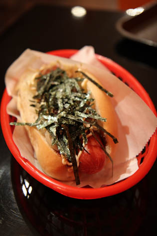 Hot Dog New York City